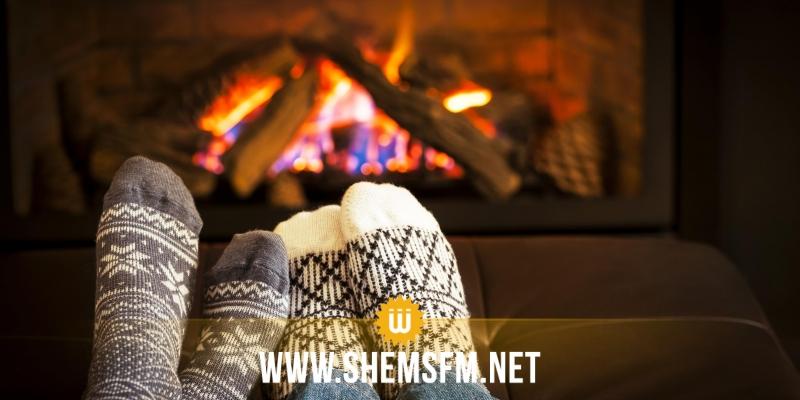 الثلاثاء 10 ديسمبر: طقس بارد ودرجات الحرارة تصل إلى 7 درجات