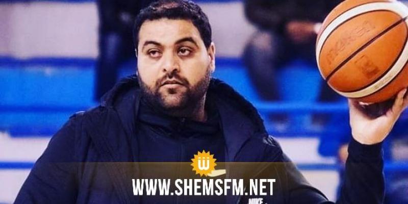 كرة السلة: الاتحاد المنستيري يقيل المدرب المساعد محمد قدور