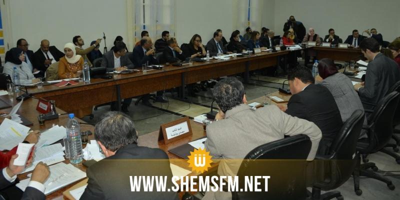 لجنة التوافقات تواصل النظر في المقترحات الخاصة بمشروع قانون المالية لسنة 2020