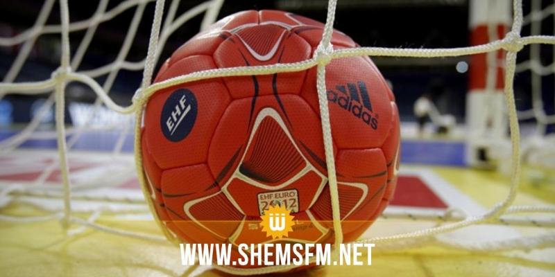 الجولة الختامية للمرحلة الأولى في بطولة كرة اليد: جولة حاسمة لمعرفة آخر المترشحين للبلاي أوف