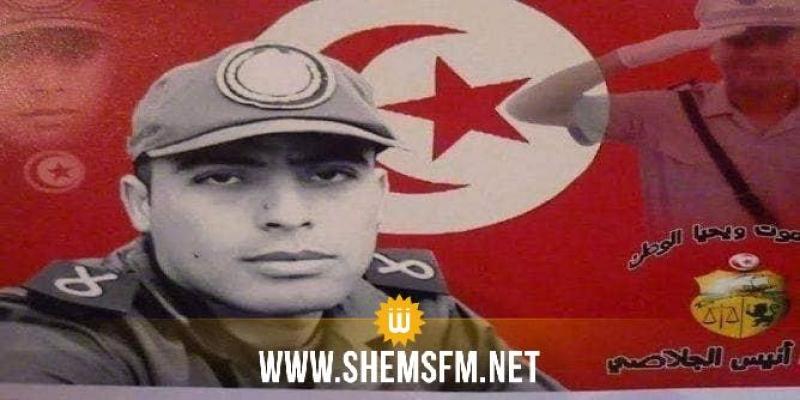القيروان: إحياء الذكرى السابعة لإستشهاد الملازم في الحرس الوطني أنيس الجلاصي