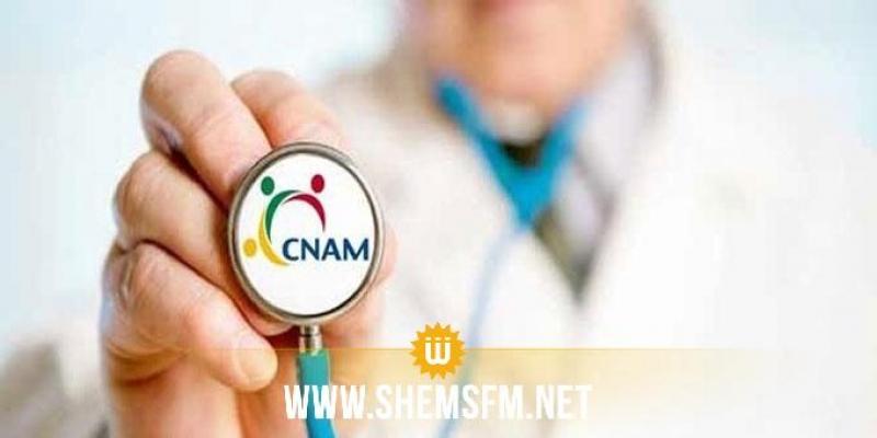 تنسيقية المهن الطبية تتمسك بعدم تجديد الاتفاقيات مع الكنام إلّا بعد تعديلها