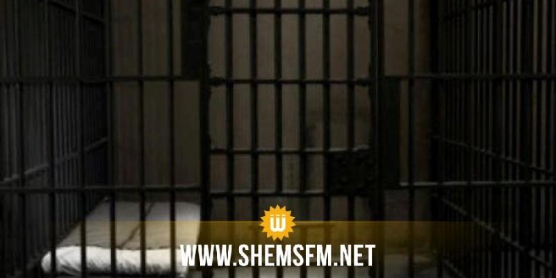 وزير العدل يؤكد أهمية إعادة تصنيف المساجين