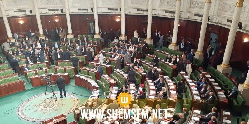 مشروع قانون المالية لـ2020: البرلمان يُصادق على أتاوة جديدة بـ3%