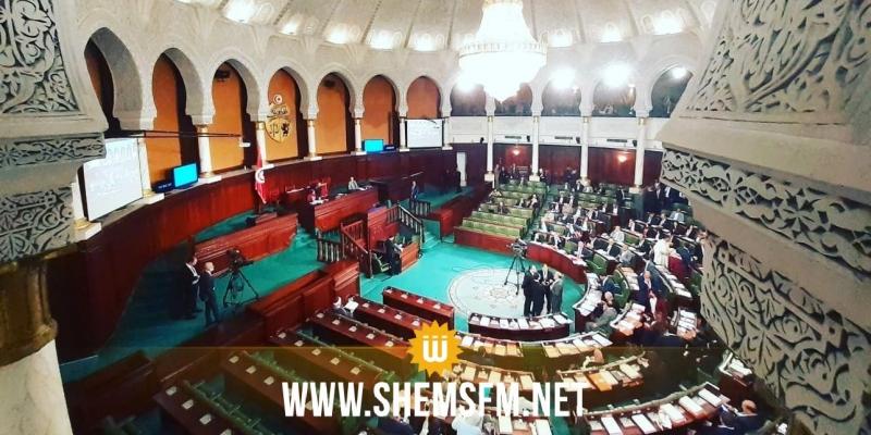 البرلمان يرفض فصلا لإحداث صندوق دعم العدالة