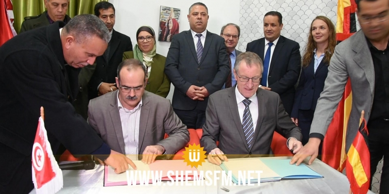 قفصة: إمضاء اتفاقية تعاون بين بلدية القطار ومنطقة boblingen الألمانية