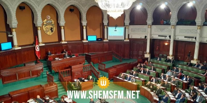 البرلمان يصادق على تسوية ديون إذاعات تجاه ديوان الإرسال الاذاعي