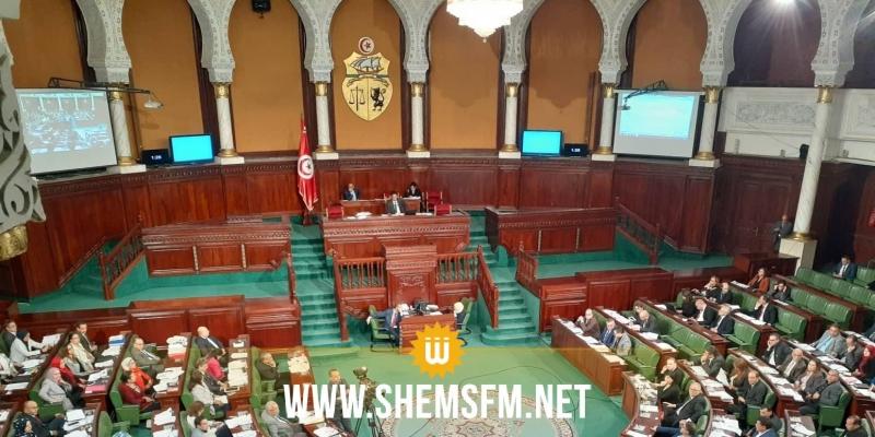 البرلمان يرفض إقرار معلوم بـ30 أورو على دخول السياح الأجانب لتونس