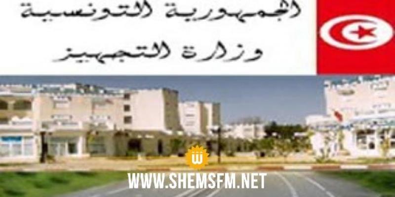 منوبة: قطع الطريق المحلية رقم 580 المؤدية إلى حميم بالمرناقية لأكثر من شهر بسبب أشغال