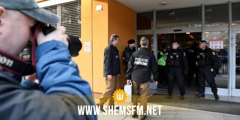 تشيكيا: مسلح يقتل 6 أشخاص داخل مستشفى وينتحر