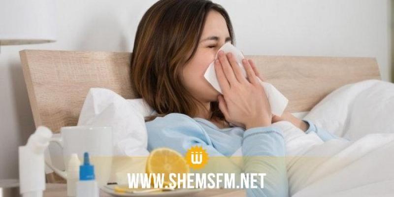 صحة: طرق الوقاية من الإنفلونزا