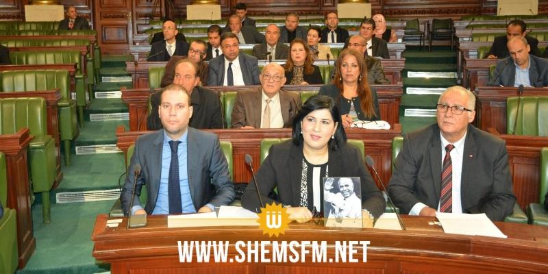 الدستوري الحر يتقدم بمطلب رسمي للاطلاع على تحقيقات لجنة التحقيق في شبكات التسفير