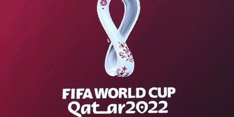مونديال قطر 2022: الموعد النهائي لقرعة تصفيات الدور الثاني