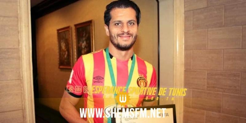 'الفيفا' تكرّم الترجي الرياضي التونسي