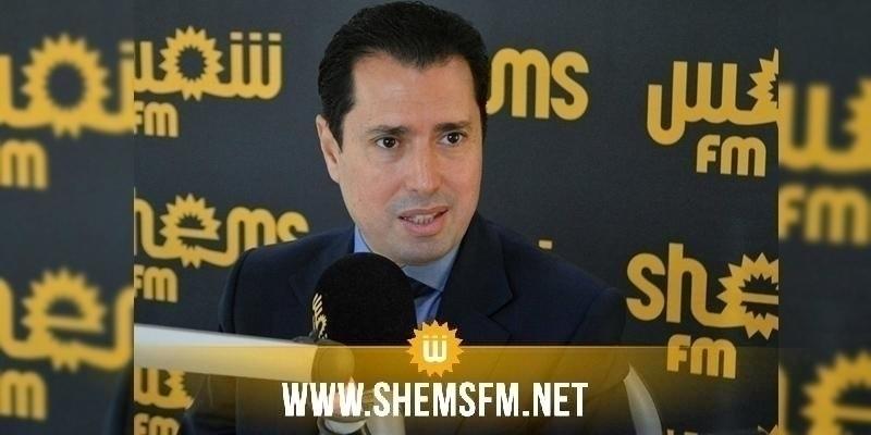 Slim Feriani dément la réduction du budget du ministère de l'Industrie
