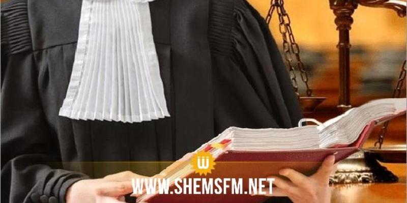 جمعیة القضاة : نخشى أن يكون إسقاط الفصل الخاص بإحداث 'صندوق لدعم العدالة' بغاية مزيد اضعاف القضاء