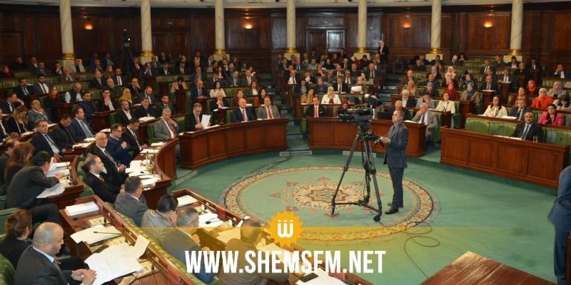 الاربعاء المقبل: جلسة مساءلة للحكومة بخصوص فاجعة عمدون