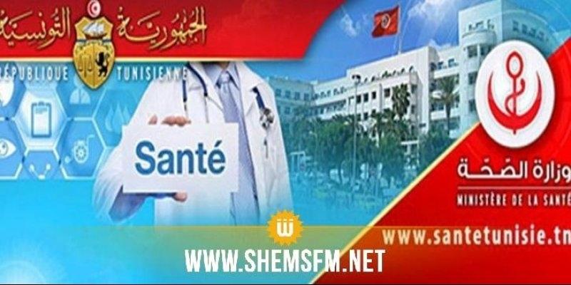 وزارة الصحة تُعلن عن جملة من المشاريع لبناء عديد المستشفيات