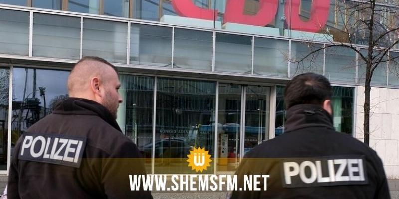ألمانيا: اصابة أكثر من 25 شخصاً جراء انفجار