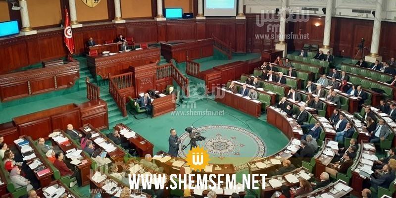 البرلمان: تركيبة اللجان التشريعية القارة والخاصة حسب الكتل