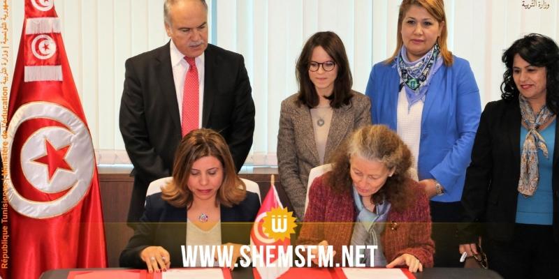 توقيع اتفاقية بين وزارة التربية واليونيسيف لدعم برنامج 'مدرسة الفرصة الثانية'