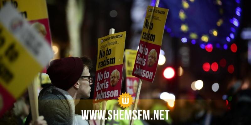 مظاهرات في لندن رفضا لنتائج الانتخابات البرلمانية