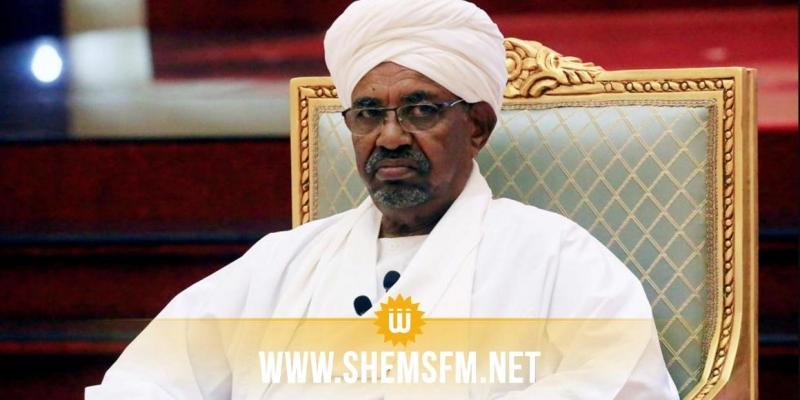 الحكم بإيداع الرئيس السوداني السابق عمر البشير في مؤسسة الإصلاح الاجتماعي