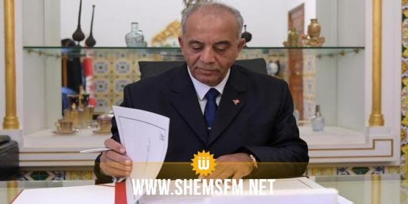 المشاورات الحكومية: النهضة وتحيا تونس وكتلة الإصلاح يجتمعون بفريق إعداد البرنامج الحكومي