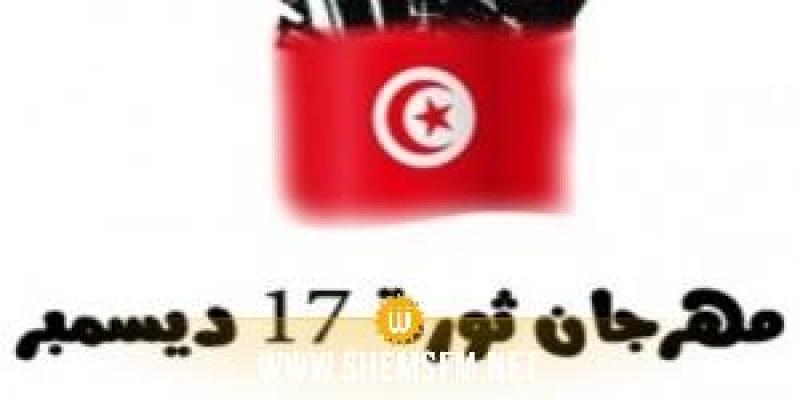 كاتب عام اتحاد الشغل بسيدي بوزيد يؤكد تمسكهم بحقوقهم ولو كلفهم ذلك القيام بثورة جديدة