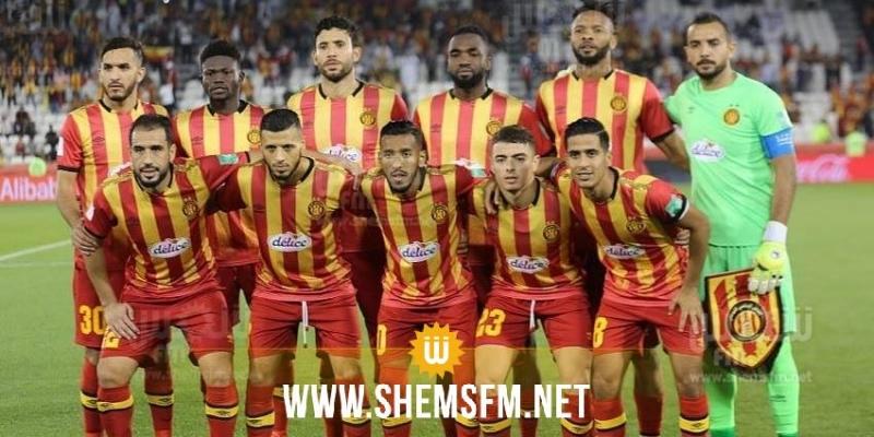 مونديال الأندية: الترجي التونسي يلتقي السد القطري في المباراة الترتيبية