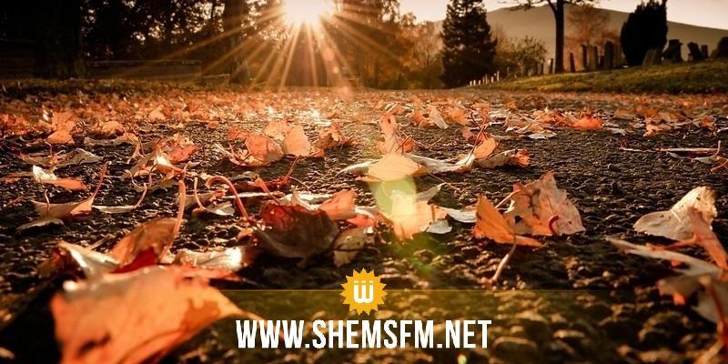 طقس الأحد 15 ديسمبر: ارتفاع طفيف في درجات الحرارة