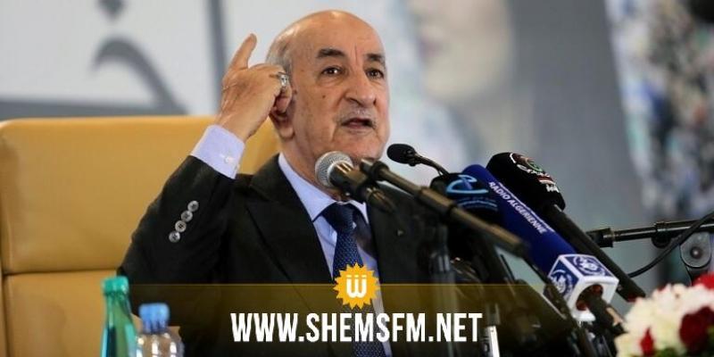 الجزائر: تبون يتعهد بمحاربة الفساد واسترجاع الأموال المهربة إلى الخارج