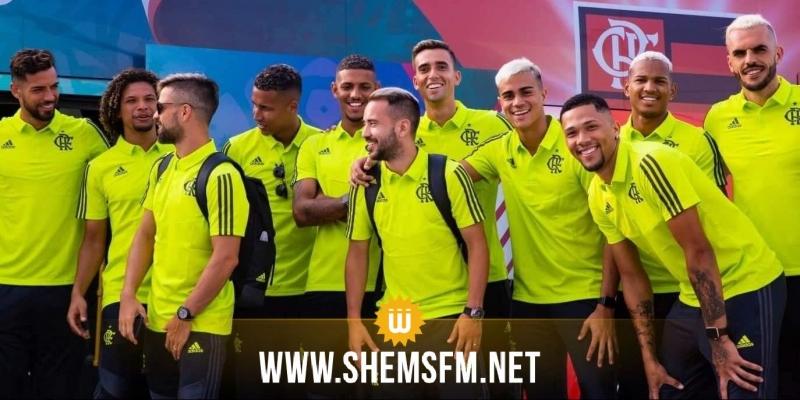 نادي فلامنغو البرازيلي يصل الدوحة للمشاركة في كأس العالم للأندية