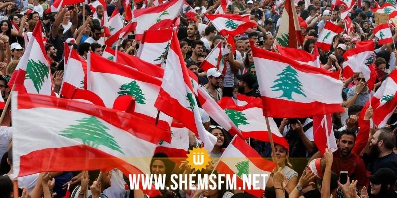 لبنان: إصابة العشرات من المحتجين إثر إطلاق الغاز المسيل للدموع والرصاص المطاطي