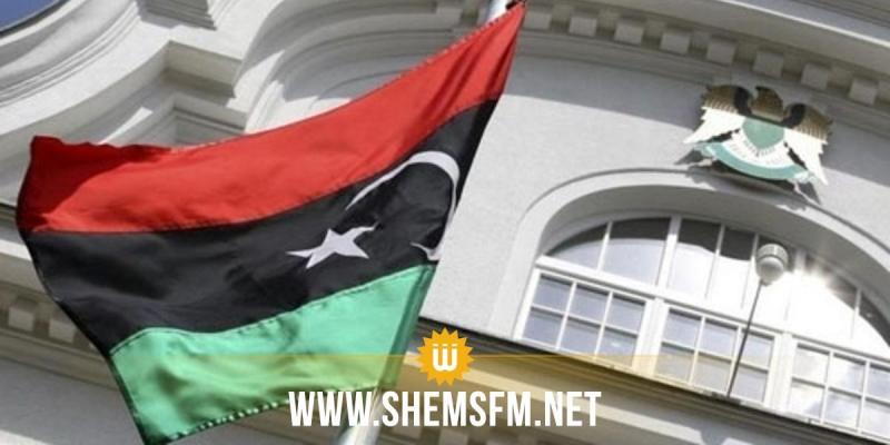 السفارة الليبية في القاهرة تعلن تعليق جميع أعمالها