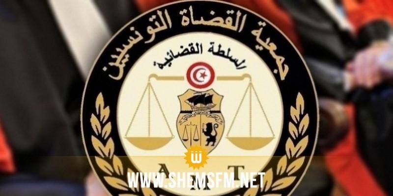 المجلس الوطني الطارئ لجمعية القضاة يطالب رئيس الجمهورية بإمضاء الحركة القضائية