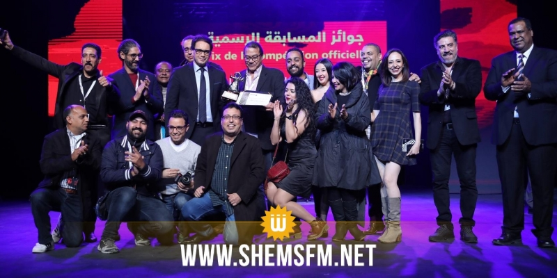 أيام قرطاج المسرحية: مسرحية 'الطوق والإسورة' من مصر تفوز بجائزة أفضل عمل متكامل