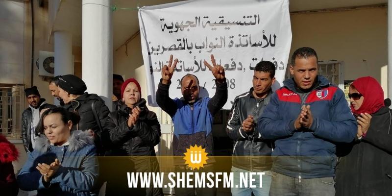 القصرين:وقفات إحتجاجية للأساتذة والمعلمين النواب