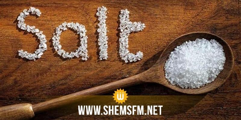 دراسة تكشف دور الملح في القضاء على السرطان