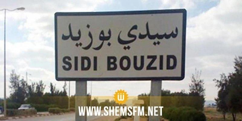 سيدي بوزيد: وقفات احتجاجية لمعطلين عن العمل في عدد من المعتمديات