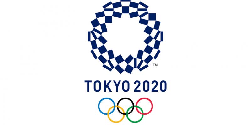 أولمبياد طوكيو 2020: منتخب الكرة الطائرة يخوض المنافسات ضمن المجموعة الثانية