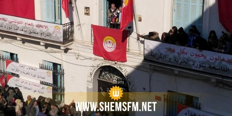 الطبوبي: 'نُدين التدخلات الأجنبية في ليبيا ونرفض أن تتورّط بلادنا في الأحلاف الدولية المشبوهة'