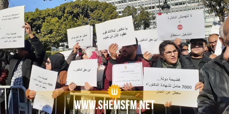 تونس العاصمة: عدد من حاملي شهادة الدكتوراه يحتجون تزامنا مع عيد الثورة