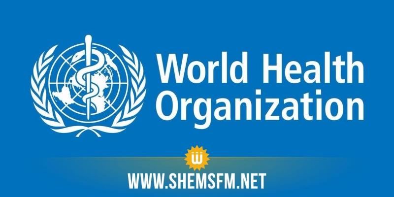 منظمة الصحة العالمية تحذر من ظهور فيروس جديد