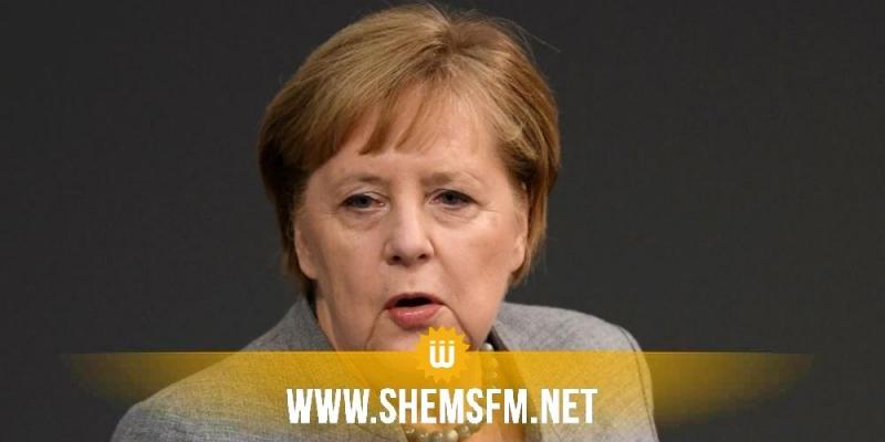 مؤتمر برلين حول ليبيا: تونس غير موجودة في القائمة الرسمية للدول المدعوة