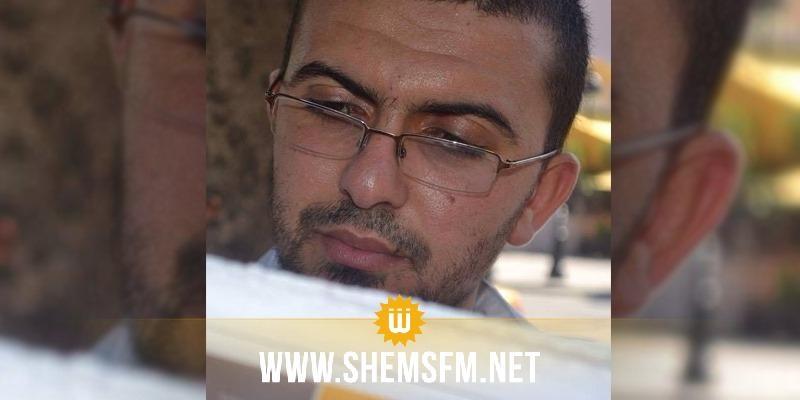 استقالة هشام العريض من حركة النهضة