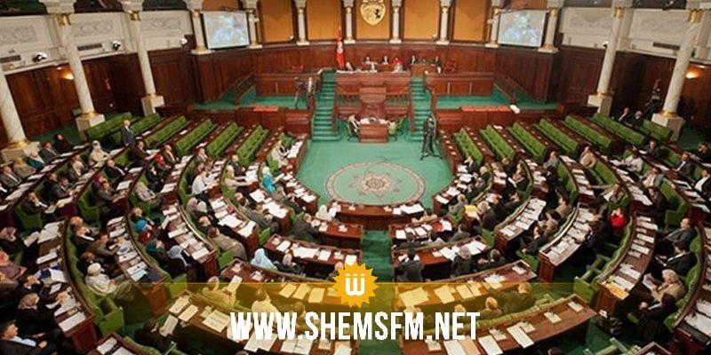 تعديل جدول أعمال الجلسة العامة باضافة مساءلة رئيس البرلمان بخصوص زيارته لتركيا