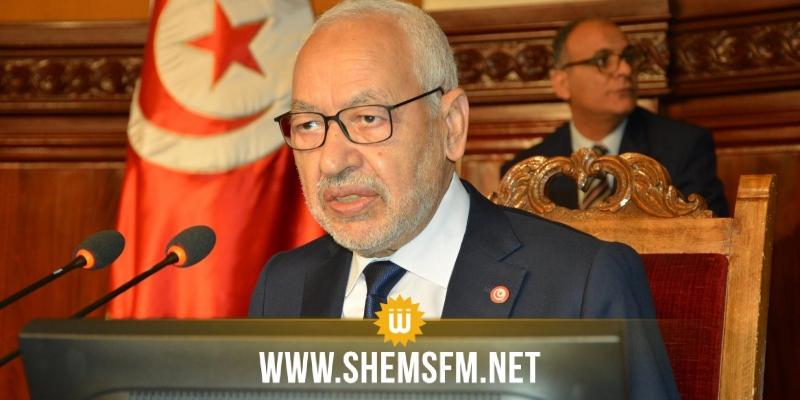 تعيين الحبيب خضر رئيسا لديوان رئيس البرلمان برتبة وزير: الغنوشي يوضّح