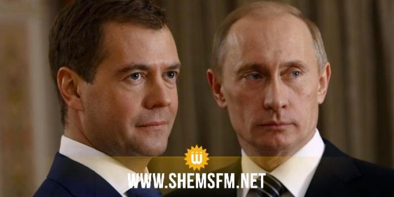 Le Premier ministre russe présente la démission de son gouvernement