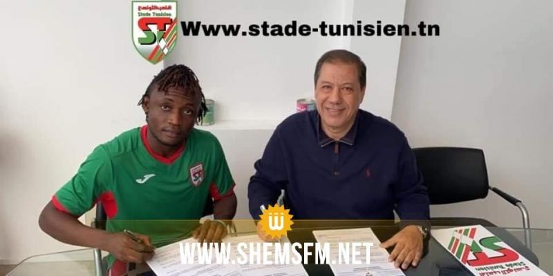 الملعب التونسي ينتدب مهاجم نيجيري جديد